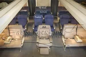 + WB Seat choices