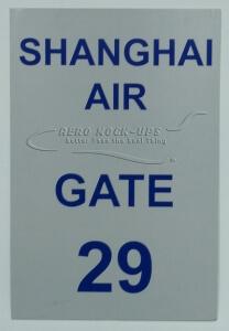 Shanghai Air Gate 29