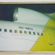 38-57 Print - 3D-NEG, Tail engine, framed