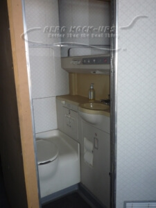 14-45R Lavatory, Mockup - Wild Center (NW), sink and vanity a