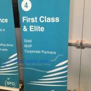 32-273 Banner Stand - 4-First Class & Elite a